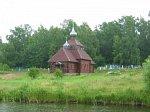 Домашковичи, церковь св. Георгия, 2004-05 гг.