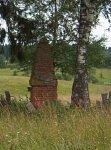 Драгуны, кладбище польских солдат: памятник, 1920-30-е гг.