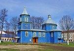 Ельск, церковь Троицкая (дерев.), 1770-е гг…