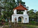 Еремичи (Кобрин. р-н), церковь: брама-колокольня, XIX в.