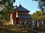 Еремичи (Кобрин. р-н), церковь св. Михаила Архангела (дерев.), 1784-87 гг.