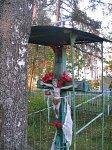 Гатьковщина, кладбище христианское: деревянный крест с распятием