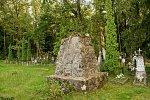 Гервяты, кладбище солдат 1-мировой войны: памятник немецким солдатам, 1915-18 гг.