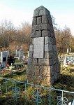 Гирейши, кладбище солдат 1-й мировой войны: памятник немецким солдатам, 1915-18 гг.