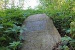 Глинно, кладбище солдат 1-й мировой войны: памятник русским солдатам /сохр. частично/, 1915-18 гг.