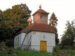 Голомысло, церковь св. Иоанна Богослова (дерев.), 1840 г.