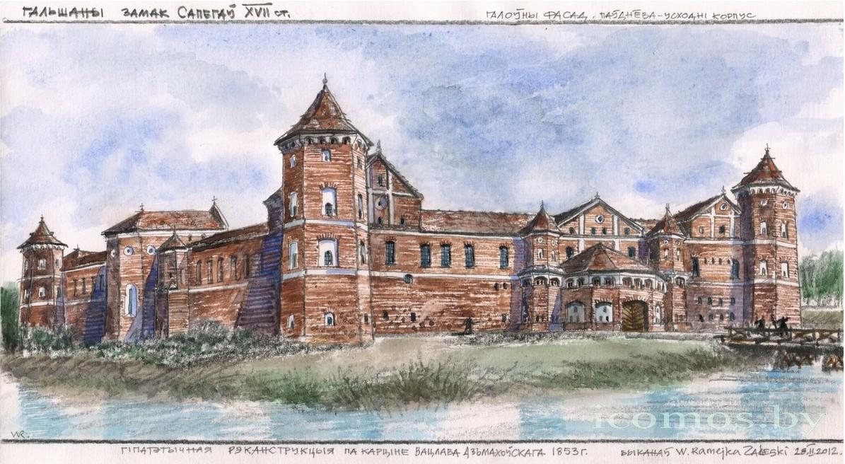 Гольшанский замок. Реконструкция