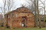 Голынка (Клецкий р-н), усадьба: часовня католич. (руины), 1809 г.