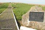 Городея, мемориал жертвам Холокоста