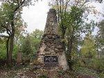 Гриневичи, кладбище католическое: часовня-надмогилье, XIX в.