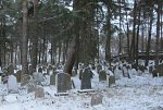 Гродно, кладбище еврейское, не позднее 1312 г.?