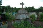 Груштелишки, кладбище христианское: памятник-надмогилье (?), 1928 г.