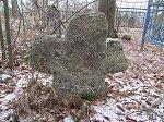 Холмовка, каменный крест