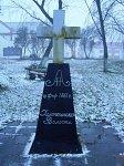 Холопеничи, памятник отмене крепостного права, 2-я пол. XIX в.