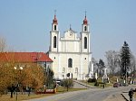 Ивье, монастырь бернардинцев:   костел св. Петра и Павла, 1491-95 гг…