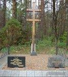 Кадыш, могила участников восстания 1863-64 гг.
