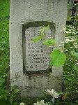 Кевлы, могила солдата 1-й мировой войны, 1916 г.