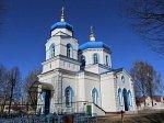 Климовичи, церковь св. Михаила Архангела, сер. XIX в.