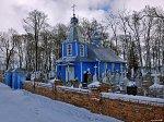 Кобрин, церковь св. Георгия, 1889 г.?