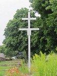 Копыль, мемориальный крест жертвам репрессий
