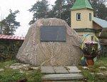 Косута, мемориальный камень Пилипу Орлику