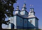 Кожан-Городок, церковь св. Николая (дерев.), 1818 г…
