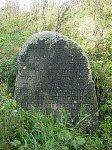 Крайск, кладбище еврейское