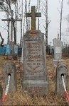 Красное (Молод. р-н), кладбище католическое: могила ветерана 1863 г. Игнатия Абрамовича