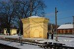 Красное (Молод. р-н), башня водонапорная /сохр. частично/, нач. XX в.