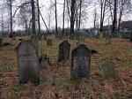 Кричев, кладбище еврейское