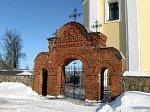 Кривичи, монастырь тринитариев: брамы и ограда, 2-я пол. XIX в.