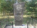 Кульнево, памятник на месте смертельного ранения генерал-майора Кульнева, 1972 г.