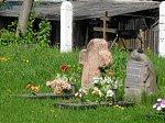 Леонполь, церковь: каменный крест