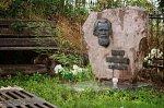 Лепляне, могила Язепа Дроздовича