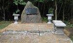 Лесково, мемориальный камень