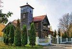 Лошица, усадьба:  дом управляющего (дерев.), XIX в.