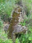 Лукомль, каменный крест
