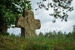 Любань (Вилей. р-н), каменный крест