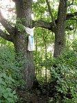 Малыши (Кобрин. р-н), распятие на дереве (дерев.), XIX-1-я пол. XX вв.?