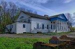 Нача (Ляхов. р-н), усадьба:   усадебный дом, 1810-15 гг…