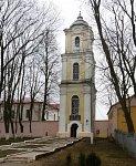 Несвиж, монастырь бенедиктинок:  брама-колокольня, 1763 г.