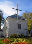Несвиж, костел иезуитов: часовня Булгарина, 1747 г.