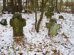 Обчуга, каменные кресты