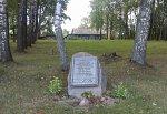 Островляне, мемориальный камень Константину Вереницыну