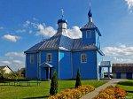Пинковичи, церковь Покровская (дерев.), 1830 г.