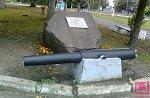 Пинск, мемориальный знак событиям войны 1812 г., 1978 г.