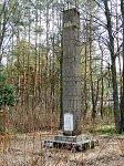 Поддубно, мемориальный знак в память о бое 1812 г., 1962 г.
