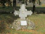 Погостище, мемориальный крест участникам восстания 1863-64 гг., 2005 г.