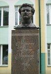Речица, памятник Довнар-Запольскому