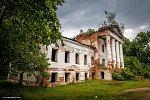 Рованичи, усадьба: дворец, 1853-59 гг.